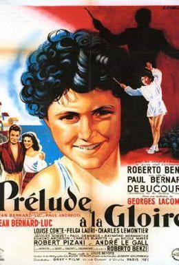 Постер фильма Прелюдия славы (1950)