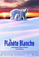Белая планета (2006)