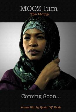 Постер фильма Мусульманин (2010)