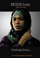 Мусульманин (2010)