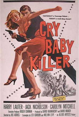 Постер фильма Плакса-убийца (1958)
