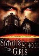 Школа сатаны для девочек (1973)