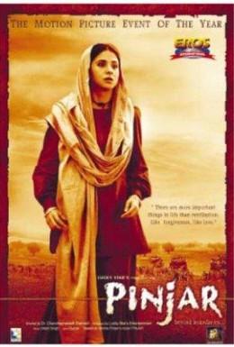 Постер фильма Похищенная (2003)