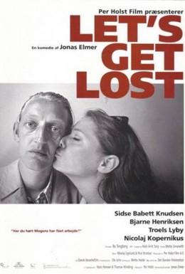 Постер фильма Давай исчезнем (1997)