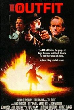 Постер фильма Спец по оружию (1993)