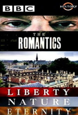 Постер фильма Романтики (2006)