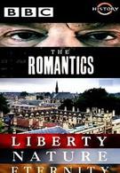 Романтики (2006)
