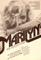 Мэрилин: Нерассказанная история (1980)