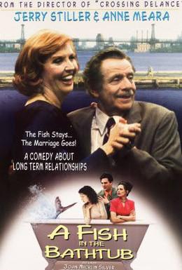 Постер фильма Рыба в ванне (1999)