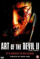 Дьявольское искусство 2 (2005)