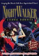 Ночной странник (2001)