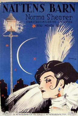 Постер фильма Леди ночи (1925)