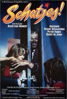 Постер фильма Милая семейка (1984)