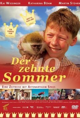 Постер фильма Десятое лето (2003)