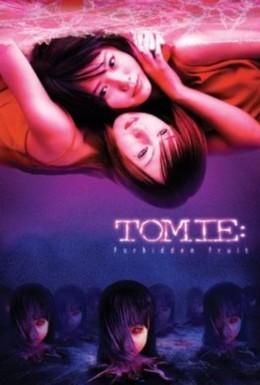 Постер фильма Томиэ: Последняя глава – Запретный плод (2002)