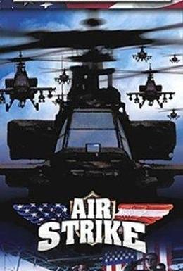 Постер фильма Воздушный удар (2004)