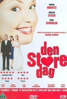 Постер фильма Большой день (2005)