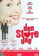 Большой день (2005)