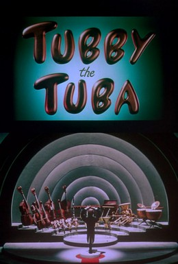Постер фильма Туба Табби (1947)