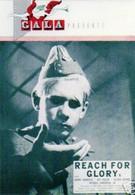 В поисках славы (1962)