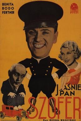 Постер фильма Его сиятельство шофёр (1935)