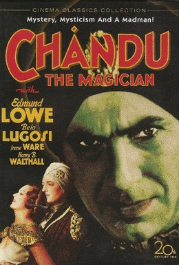 Постер фильма Чанду волшебник (1932)