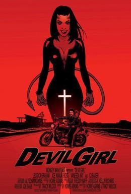 Постер фильма Дьяволица (2007)