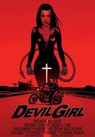 Дьяволица (2007)