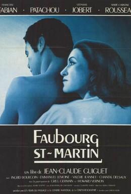 Постер фильма Фобур Сен-Мартен (1986)