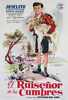 Постер фильма Соловей с вершины (1958)
