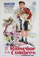 Соловей с вершины (1958)
