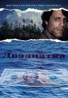 Двадцатка (2009)