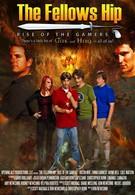 Братство: Взлет геймеров (2013)