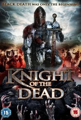 Постер фильма Рыцарь смерти (2013)