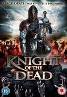 Рыцарь смерти (2013)