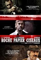 Камень – ножницы – бумага (2013)