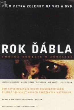 Постер фильма Год дьявола (2002)