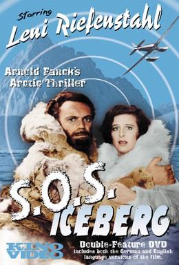 Постер фильма S.O.S. Айсберг (1933)