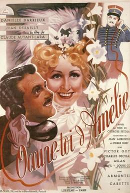 Постер фильма Займись Амелией (1949)