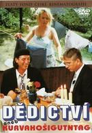 Наследство, или Едрёнавошьгутентаг (1992)