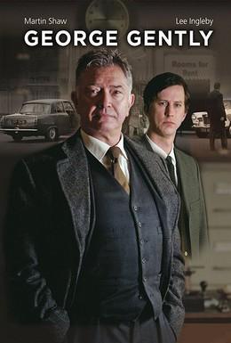 Постер фильма Инспектор Джордж Джентли (2009)