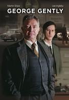Инспектор Джордж Джентли (2010)
