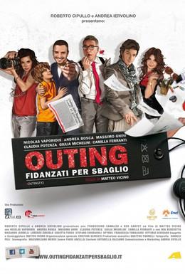 Постер фильма Аутинг – Помолвлены по ошибке (2013)