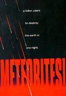 Метеориты! (1998)