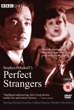 Постер фильма Идеальные незнакомцы (2001)