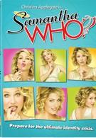 Кто такая Саманта? (2007)