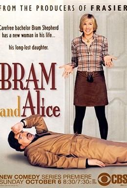 Постер фильма Брэм и Элис (2002)