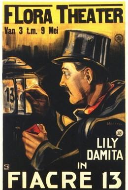 Постер фильма Фиакр №13 (1926)