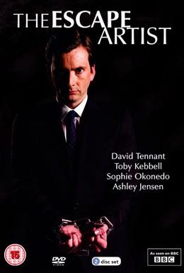 Постер фильма Мастер побега (2013)