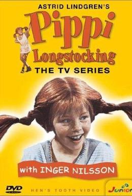 Постер фильма Пеппи Длинный чулок (1969)